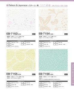 Giấy dán giấy dán tường Nhật Bản EB Cross