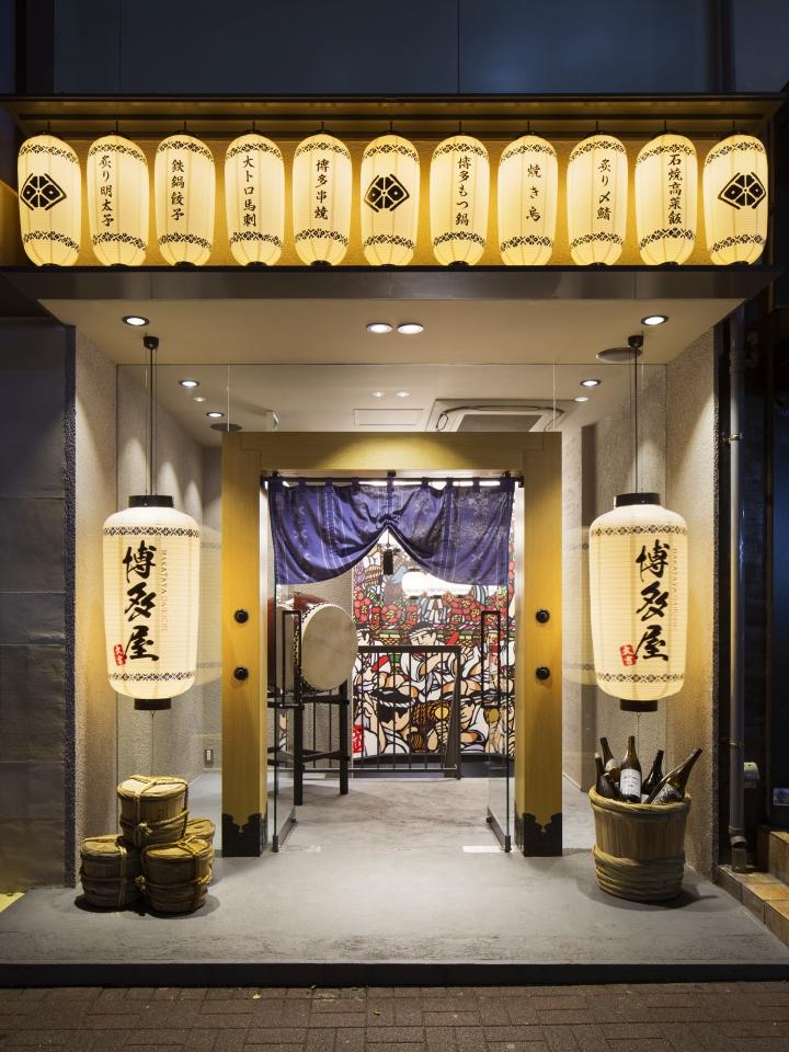 Đèn lồng Nhật trang trí nhà hàng