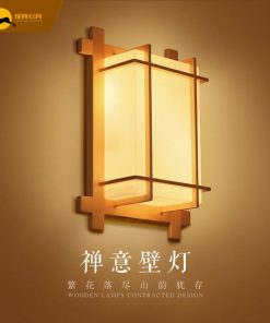 Đèn treo tường (1)