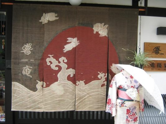 Rèm cửa sổ Nhật Bản